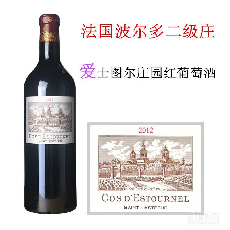 """红酒世界那些超级有""""爱""""的葡萄酒"""