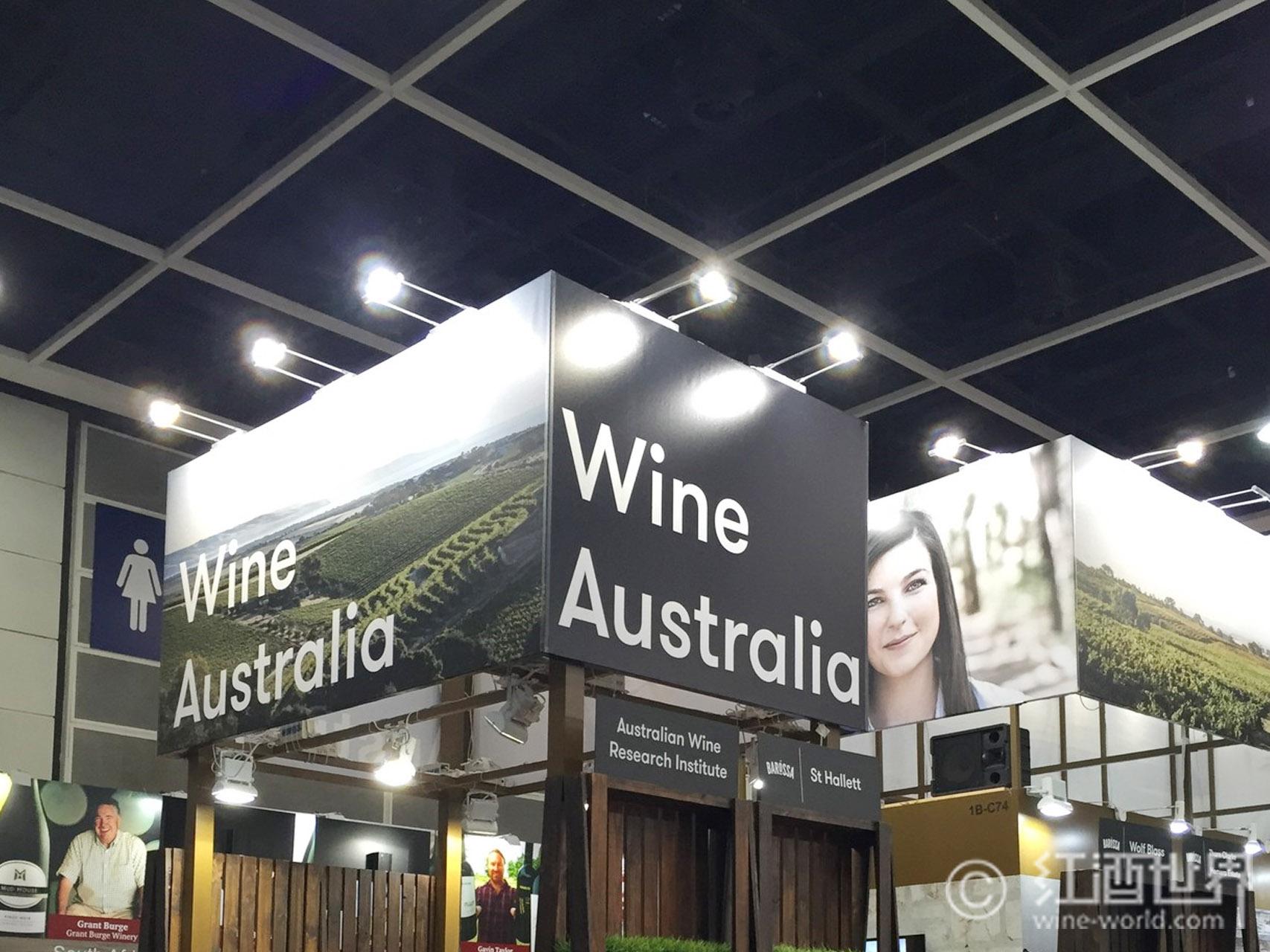 """澳大利亚""""高端""""葡萄酒顺利进军中美市场"""