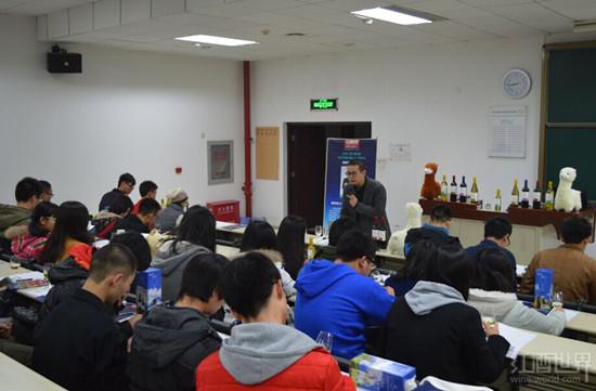 """""""高校葡萄酒品鉴与礼仪公开课""""走进北京理工大学"""