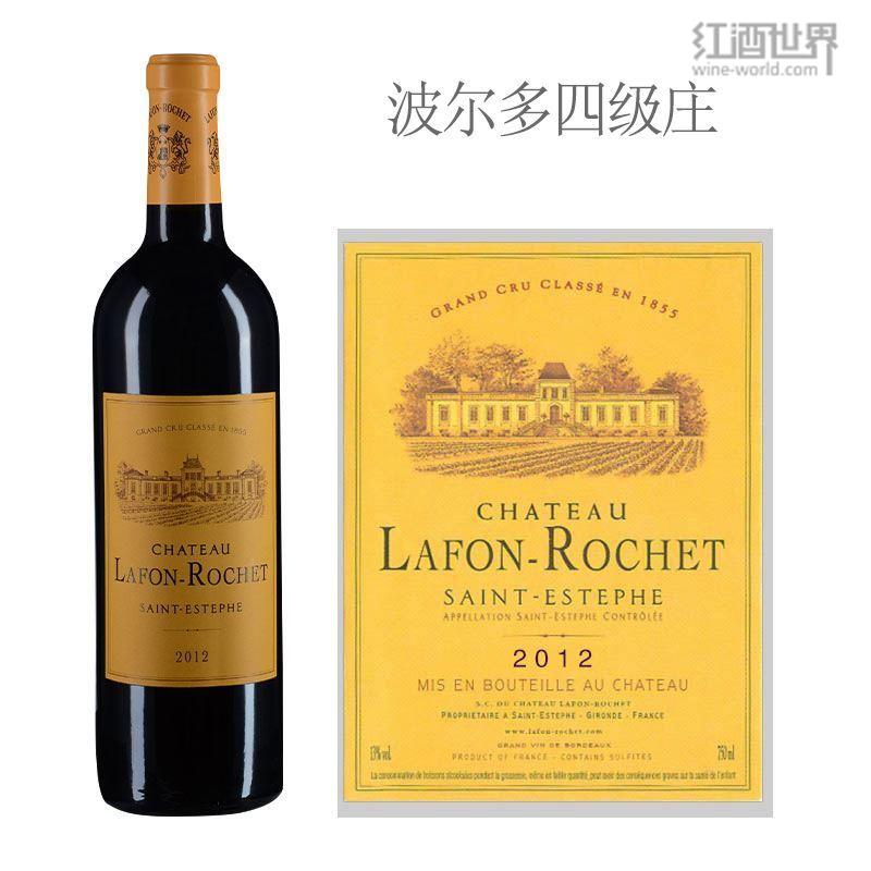 2016拉科鲁锡:窖藏潜力逾10年的性价比大酒之选