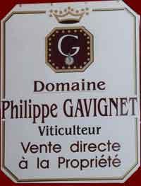 佳维尼酒庄