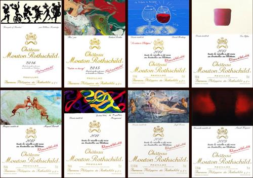2015年木桐酒标赏析:流动的色彩