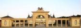 张裕爱斐堡国际酒庄Chateau Changyu Afip Global