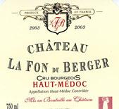芳都城堡(Chateau la Fon du Berger)