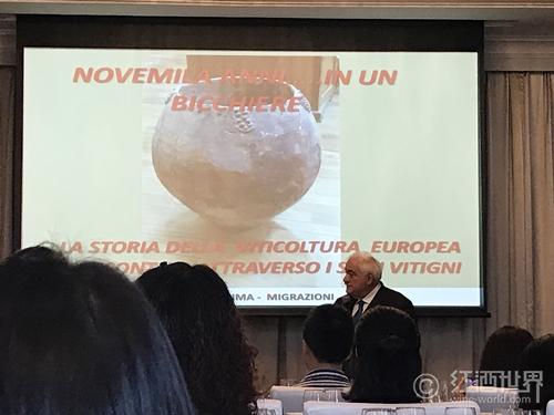 尤意主辦,安蒂里奧·西恩扎教授首次中國公開課在深舉行