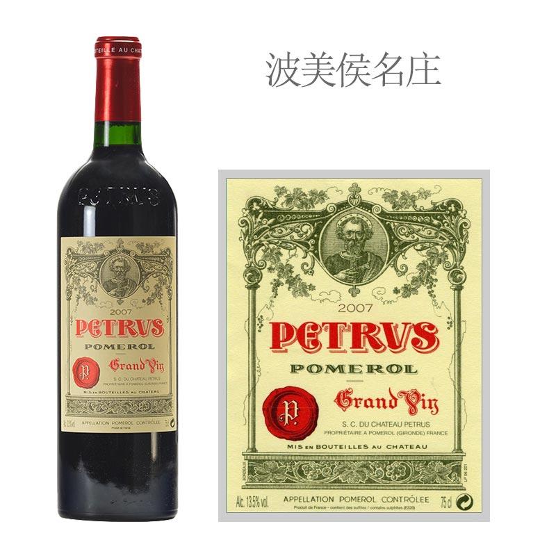 """帕图斯,名副其实的波尔多""""酒王"""""""