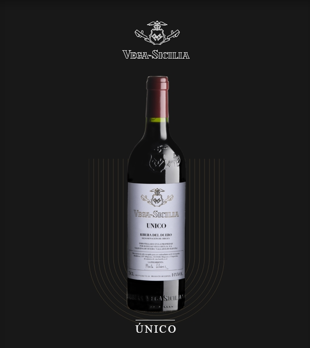 1975年份贝加西西里亚酒庄尤尼科红葡萄酒