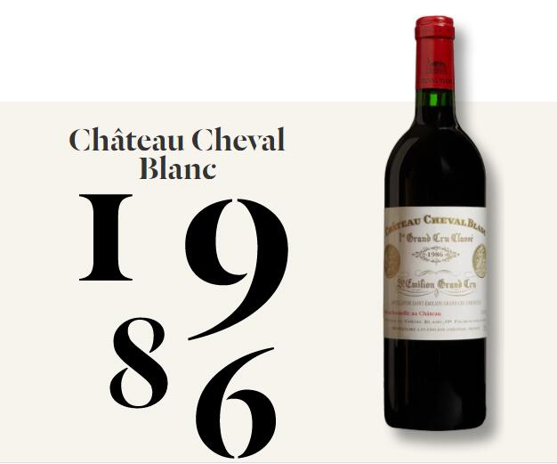 1986年份白马酒庄红葡萄酒