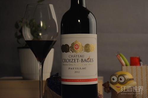 葡萄酒投资:投资机构信息