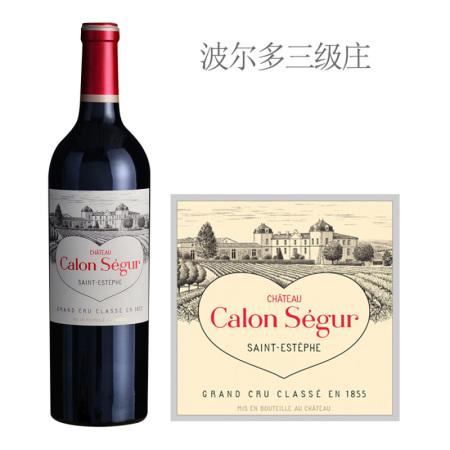 JS95-96分,三级庄凯隆世家2019期酒发售