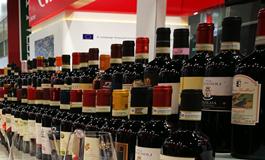 英国酒商抨击经典基安帝新分级制度