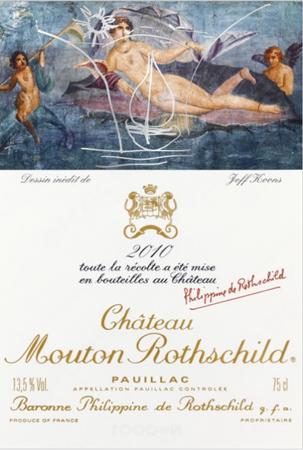 木桐发布2010年份艺术酒标