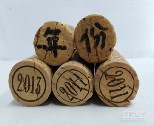 最值得收藏的5个年份波尔多葡萄酒