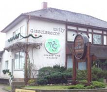 威利·布哈奇酒庄(Willy Gisselbrecht)