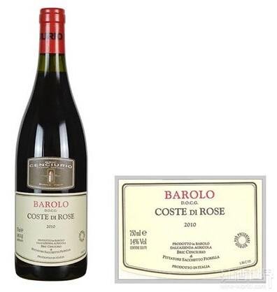 情人节到了,送给亲爱的TA充满爱的玫瑰葡萄酒