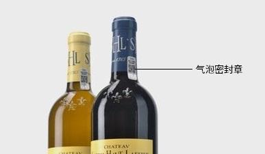 格拉夫之精粹——史密斯拉菲特酒莊