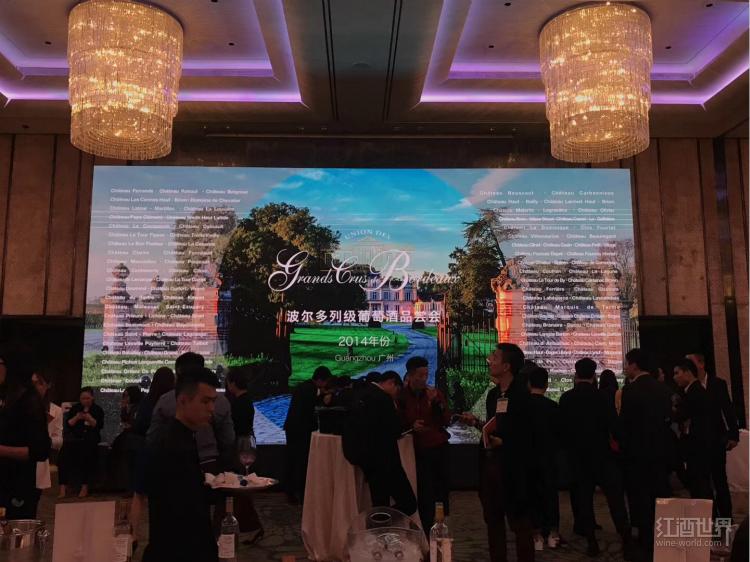 波尔多特级酒庄联合会举办2014年份广州品鉴会