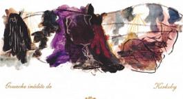 1992年份木桐酒标 色彩描绘的红酒世界