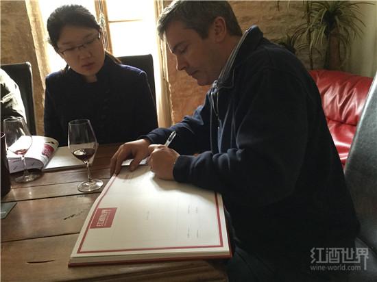 红酒世界勃艮第之旅——麦赫米酒庄