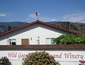 野鹅酒庄Wild Goose Winery