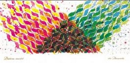 1979年份木桐酒标 生动活泼的辐射状颜色