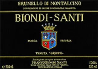 意大利名庄碧安帝山迪放弃酿造2014年份布鲁奈罗