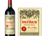 1990年份柏图斯酒庄红葡萄酒