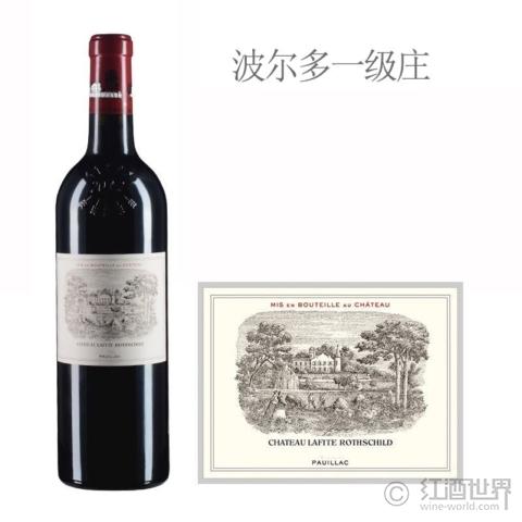 1918年份拉菲等名酒亮相波尔多慈善拍卖会