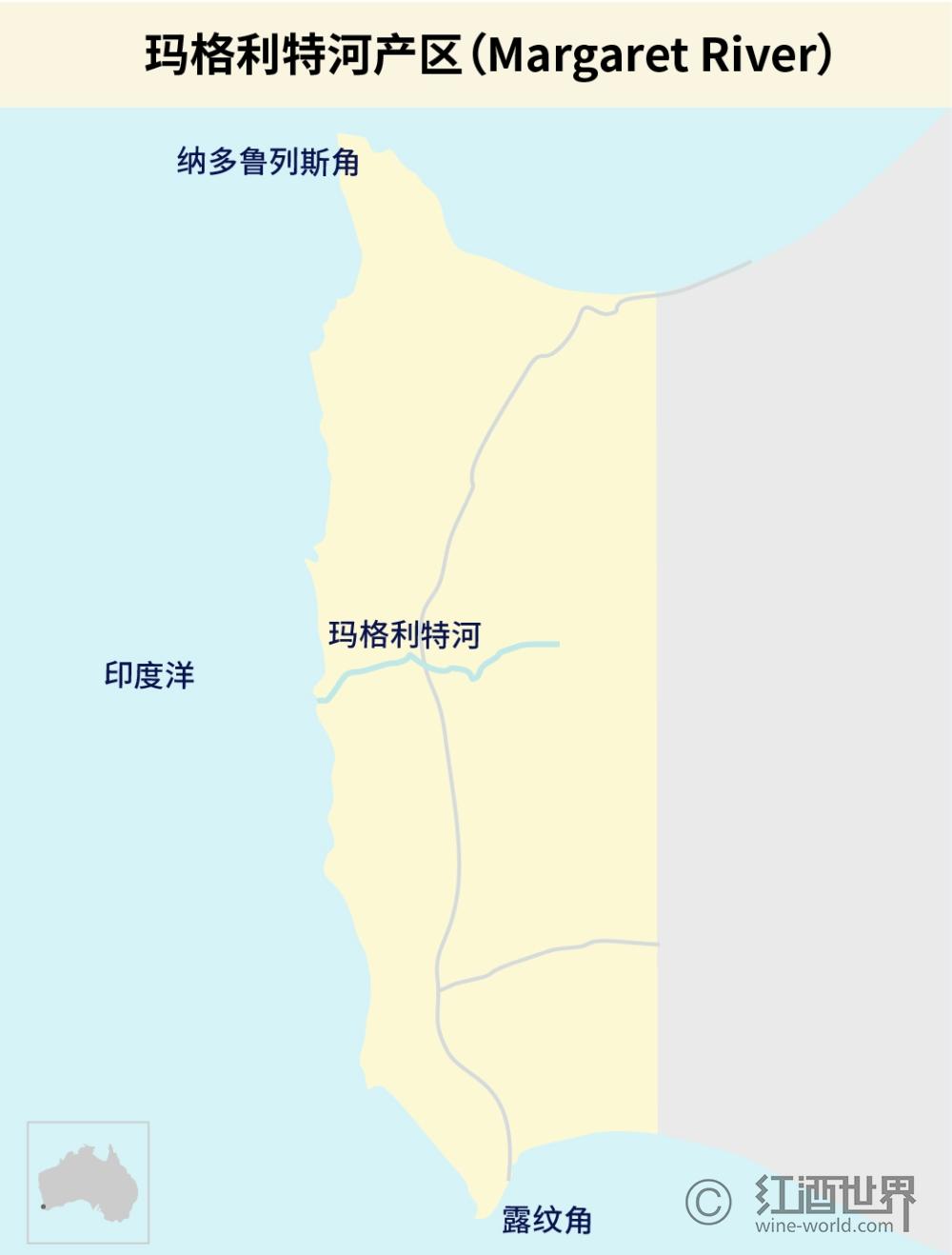 玛格利特河:三面环海的优质产区