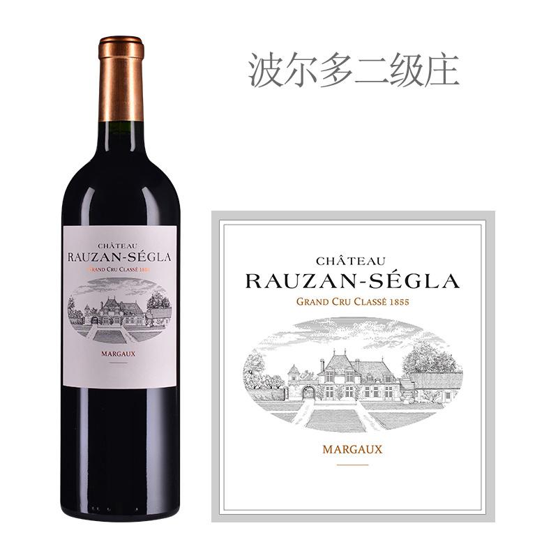 《醇鉴》96分,香奈儿旗下二级庄鲁臣世家2019期酒发售