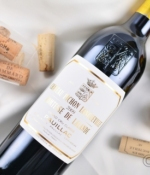 选择葡萄酒:好年份并不是唯一
