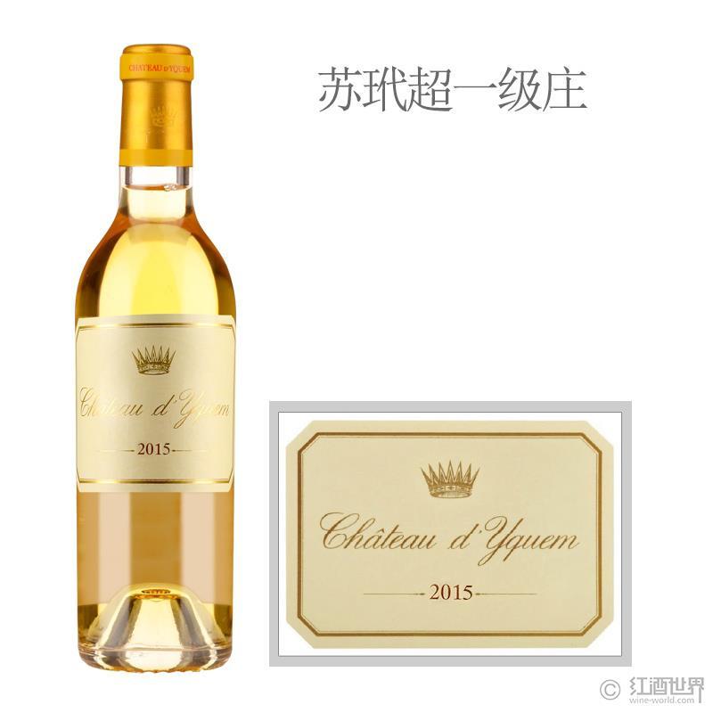 2015年份滴金酒庄贵腐甜白葡萄酒