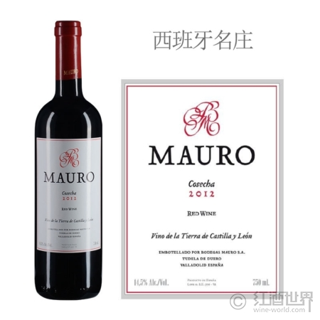 西班牙葡萄酒酒标术语大全