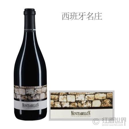 教你如何挑选丹魄葡萄酒
