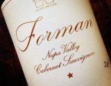2013年份福尔曼赤霞珠红葡萄酒