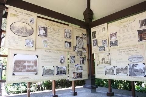 历史悠久的纳帕酒庄——贝灵哲酒园