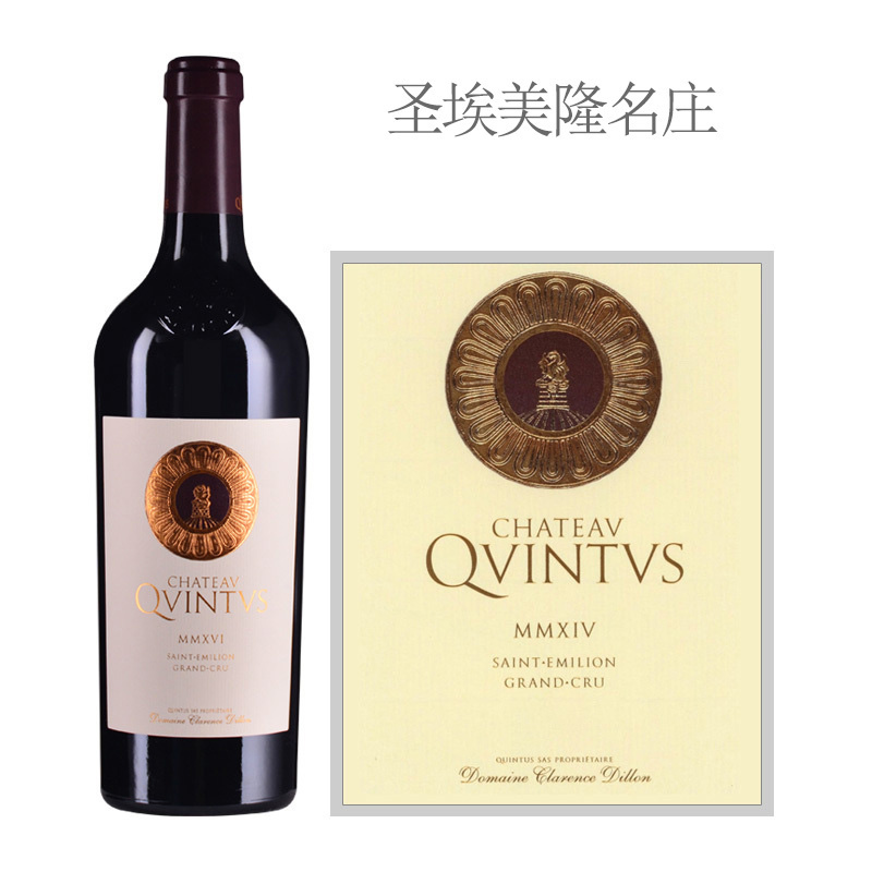 JS96-97分,昆图斯2019期酒发售