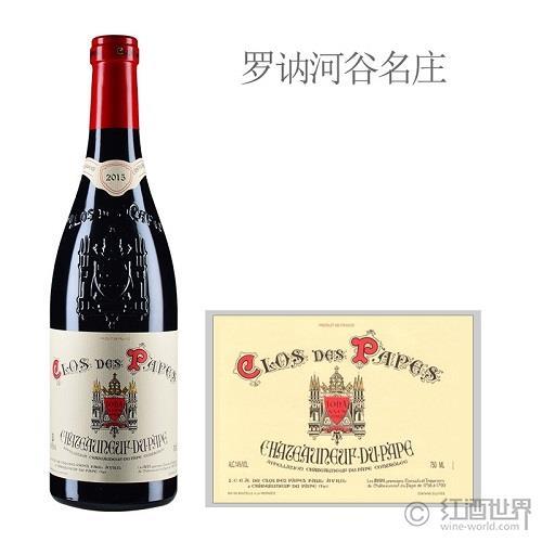 """""""盛放""""在葡萄酒中的紫羅蘭"""
