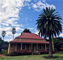 舒伯特庄园Schubert Estate