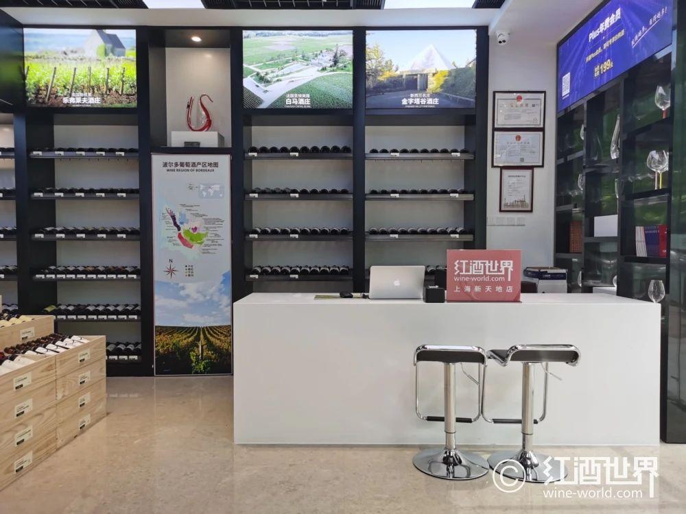 红酒世界上海新天地店正式开业