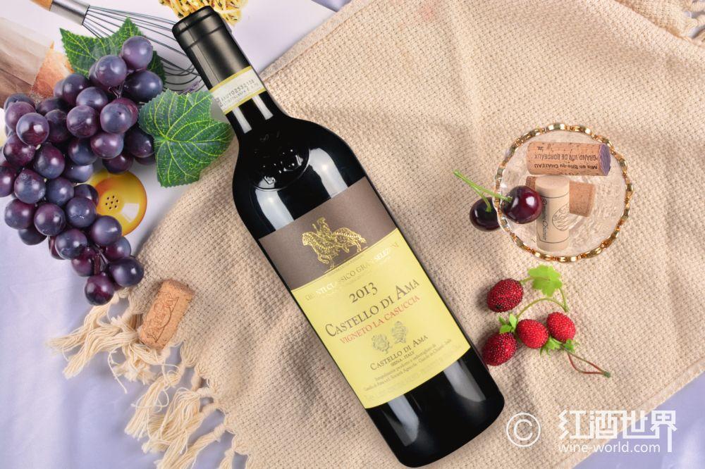 轻松读懂意大利葡萄酒酒标