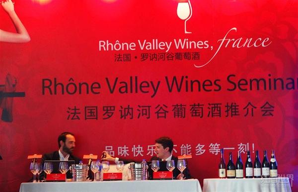 法国罗纳河谷葡萄酒推介会在深成功举办