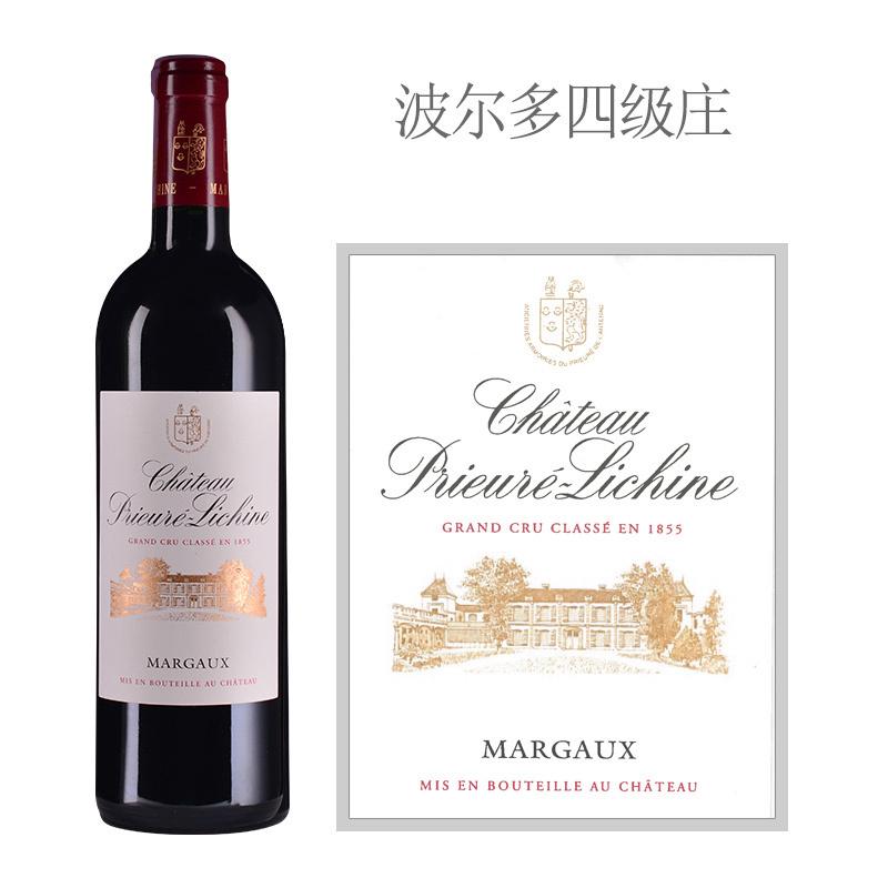 JS95-96分,四级庄皮安尼仙2020期酒上线