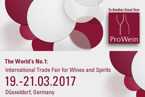 2017年国际葡萄酒展会一览
