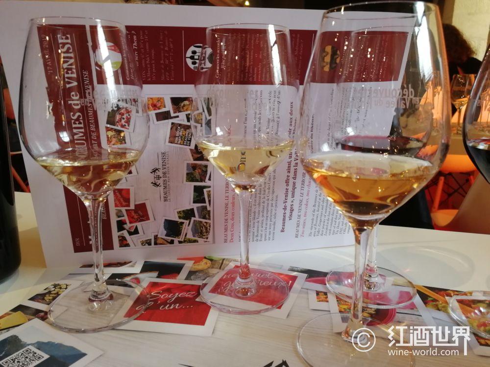 多彩的罗纳河谷葡萄酒
