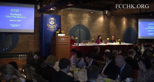 亚洲首位葡萄酒大师解读中国葡萄酒市场