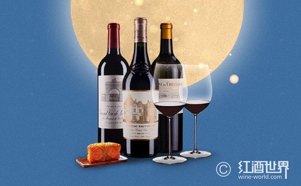 把酒长歌邀月饮:月饼与葡萄酒的中秋共舞