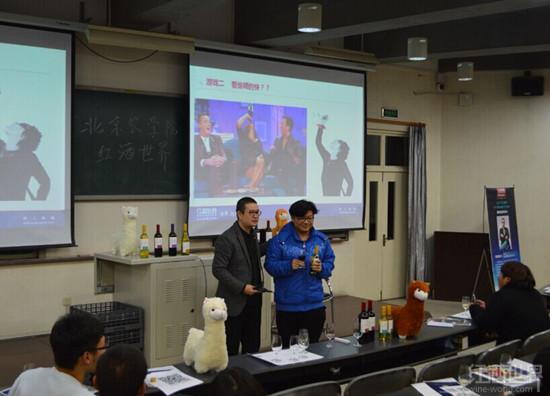 """""""高校葡萄酒品鉴与礼仪公开课""""走进北京农学院"""