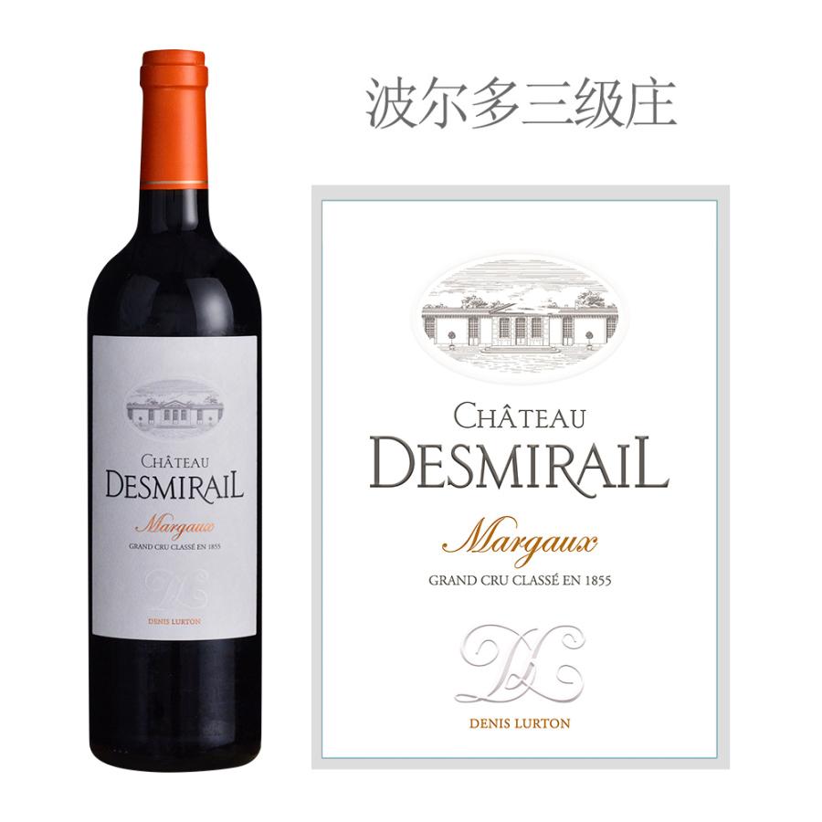 JS92-93分,三级庄狄士美2019期酒上线