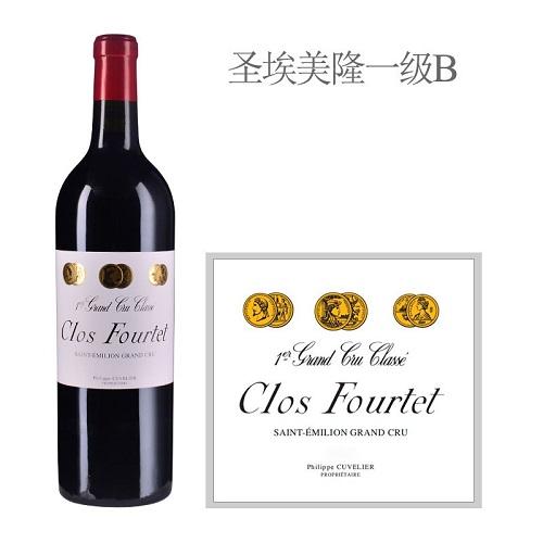 """Decanter97分,帕克""""波尔多神奇20""""之富尔泰期酒发售"""